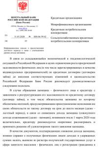 ИН-06-59_42-от-31